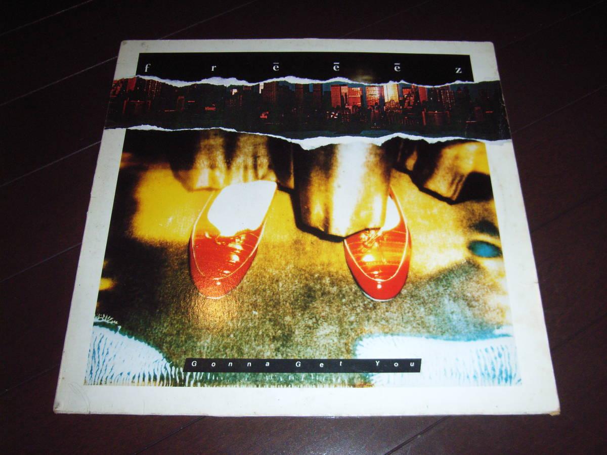 FREEEZ / GONNA GET YOU /LP/I.O.U./ARTHUR BAKER/エレクトロ/ブギー_画像1