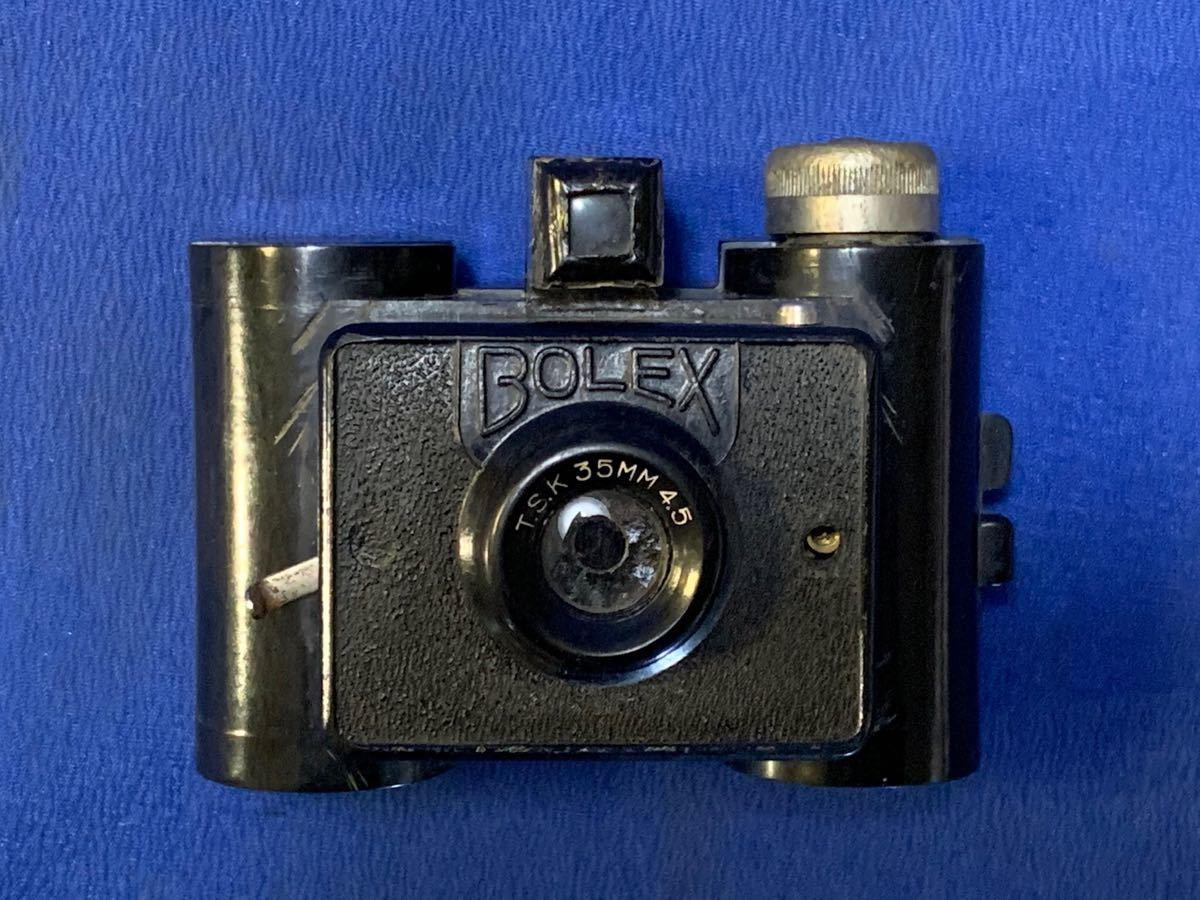アンティーク 豆カメラ『 Bolex 』Reg.Trade mark NO.10.654 I.J.P.B.ミゼット判フィルムミニカメラ 共革製ケース付き
