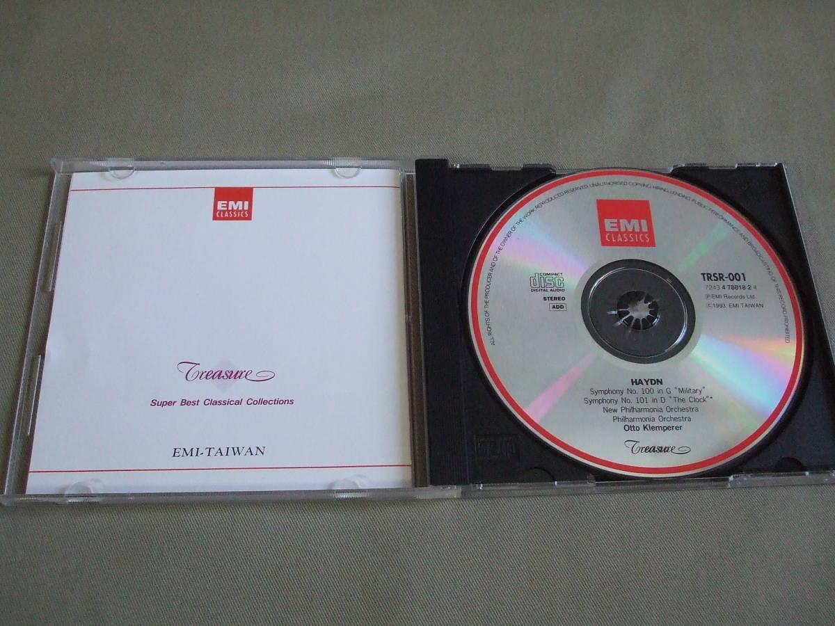 クレンペラー指揮ニュー・フィルハーモニア管弦楽団 / ハイドン:交響曲第100番「軍隊」、第101番「時計」_画像2