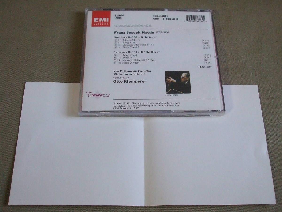 クレンペラー指揮ニュー・フィルハーモニア管弦楽団 / ハイドン:交響曲第100番「軍隊」、第101番「時計」_画像3