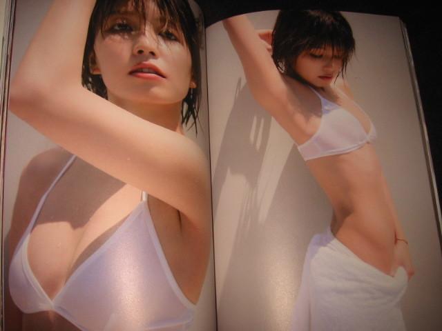 ★写真集 AAA宇野実彩子 Bloomin
