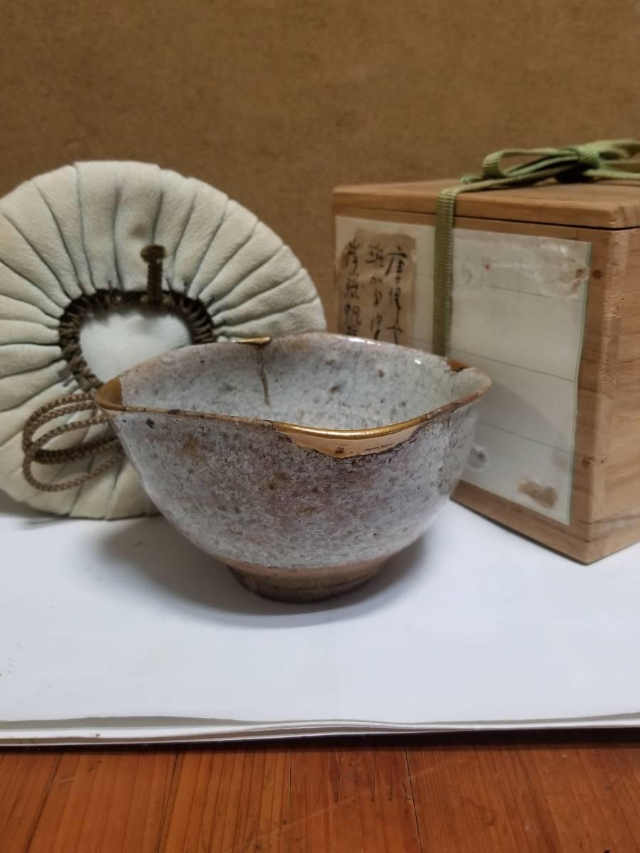 【哲】 特別出品:青味が美しい斑唐津茶碗(桃山時代)