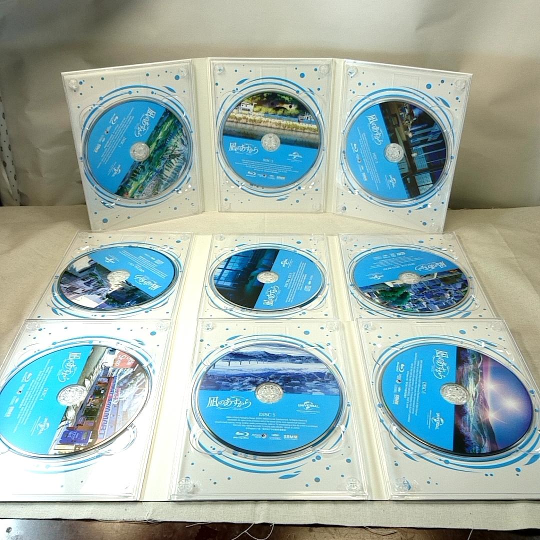 初回版 即決 特典全付 凪のあすから Blu-ray BOX(初回限定生産) ブルーレイ_画像6