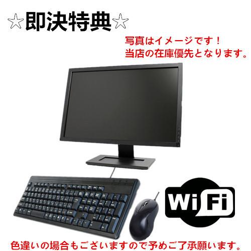 中古パソコン Windows XP搭載/WPS office付/DELL Optiplex 790 Core i5 2400 3.1G/メモリ4G/160GB/DVD/即決特典有_画像2