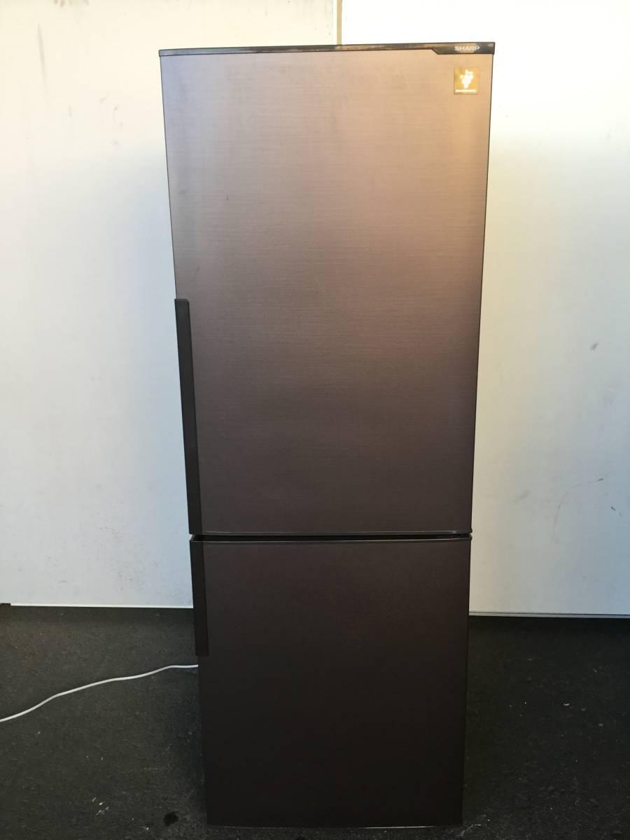 『宮城 仙台 近郊 配達可』SHARP/シャープ 冷凍冷蔵庫プラズマクラスター搭載SJ-PD27Y-T ブラウン2014年製 270L 2ドアzt044ジ「1208-06」★_画像1
