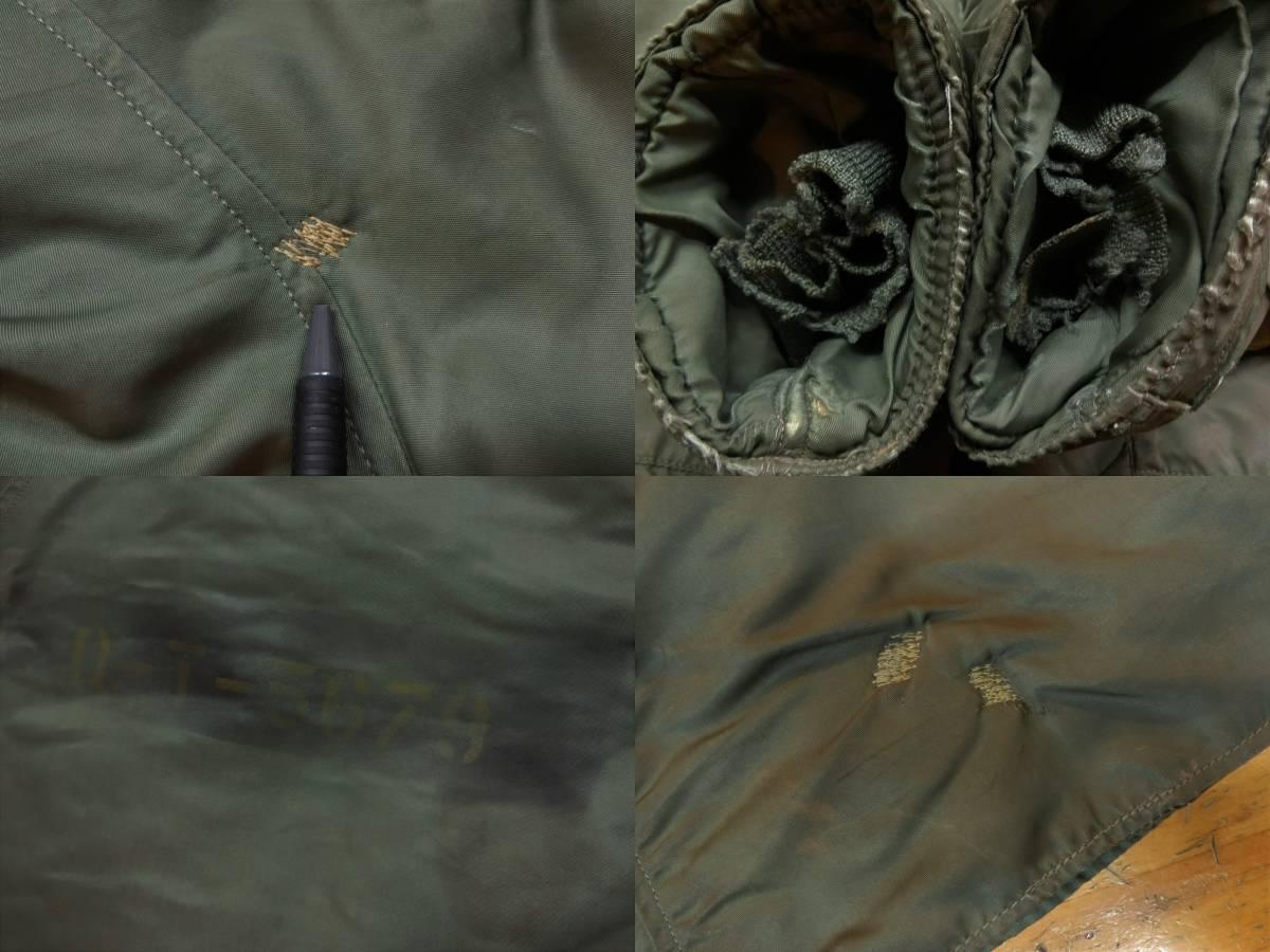 50s~ USAF SKYLINE CLOTHING 米軍実物 N-3B 黒タグ フライトジャケット エアフォースマーク コヨーテファー ビンテージ_画像4