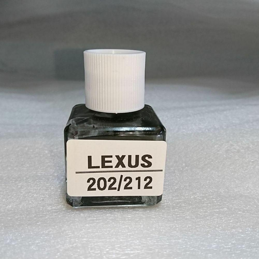 レクサス#202 212 ブラック タッチペン タッチアップ ペイント 補修塗料 20ML (ブラシ付き) _画像1
