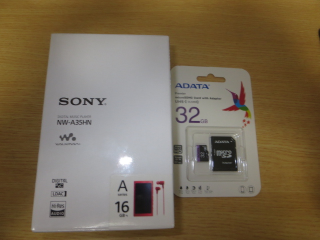 1円~超美品最落無 ソニーウォークマン NW-A35 ハイレゾ対応 16GB(48GB相當) シナバーレッド