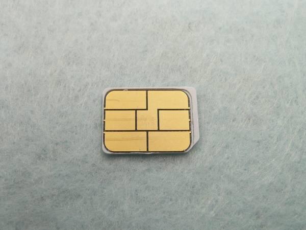 送料無料 UQ mobile版全対応 iPhone 7 6S 5S SE専用アクティベーションNano simカード2_イメジーです