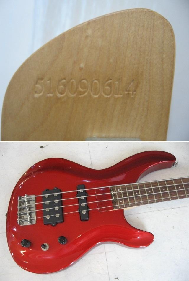 「管理番号ARB-78 ARIA ProⅡ アリア ベースギター レッド系 アリア プロⅡ (エレキベース Aria Pro II)」の画像