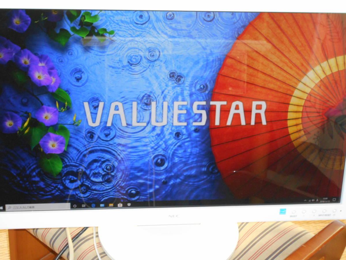 驚き! NEC Valuestar G i7-4790k 4.0GHz 32GB SSD 250GB 2.5HDD(1T) BD(BDXL) Geforce GTX1650 速WiFi bluetooth Office2019Pro Win10 Pro