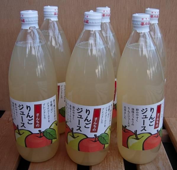 りんごジュース 1リットル 6本 果汁100% 甘さ控えめ 王林に酸味のジョナゴールドをブレンド 6 _画像と多少色が違う物もあります。