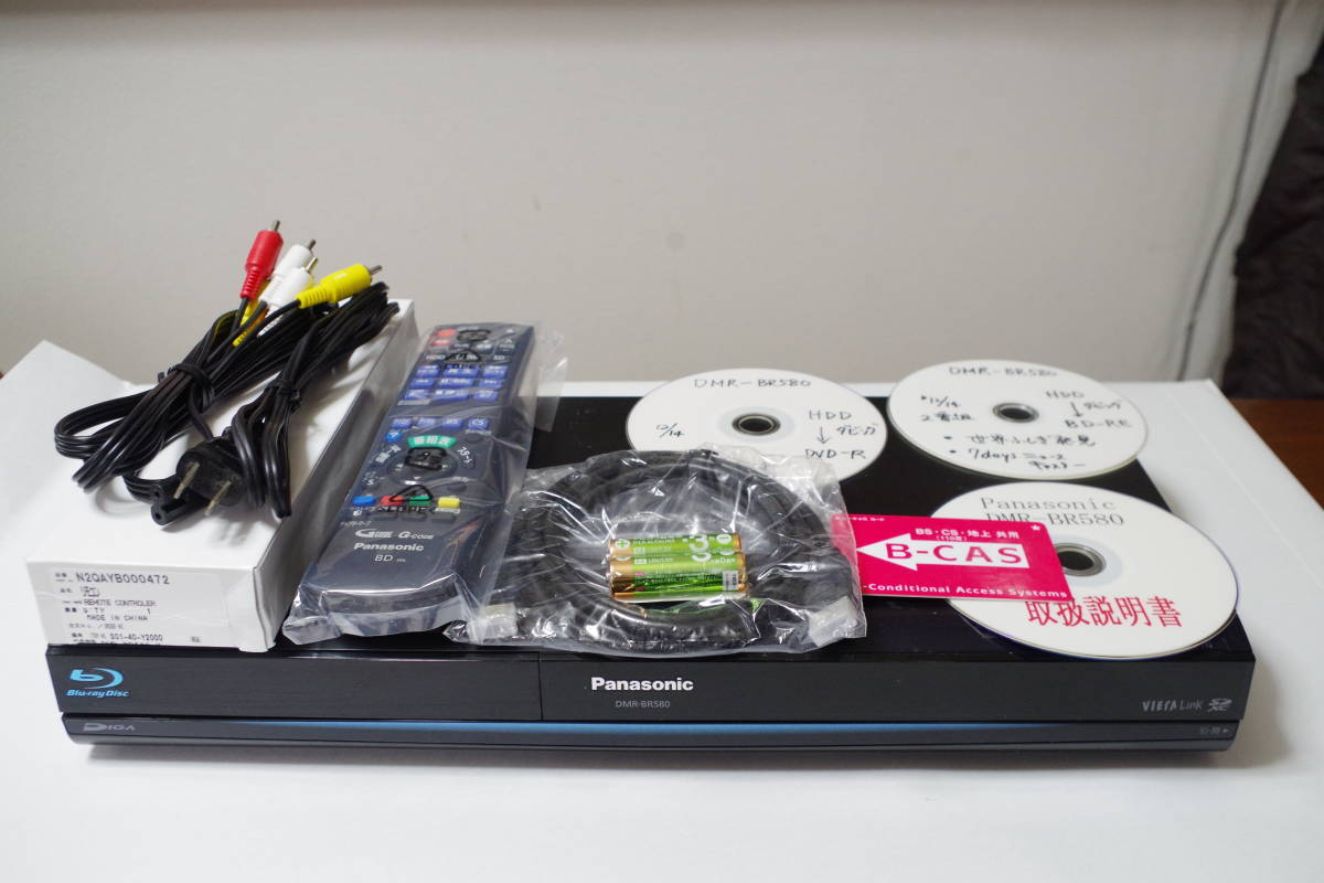 ◆Panasonic DMR-BR580 HDD/BDレコーダー フルハイビジョン10倍録画◆新品リモコン・HDMIケーブル他付属有り◆_画像1