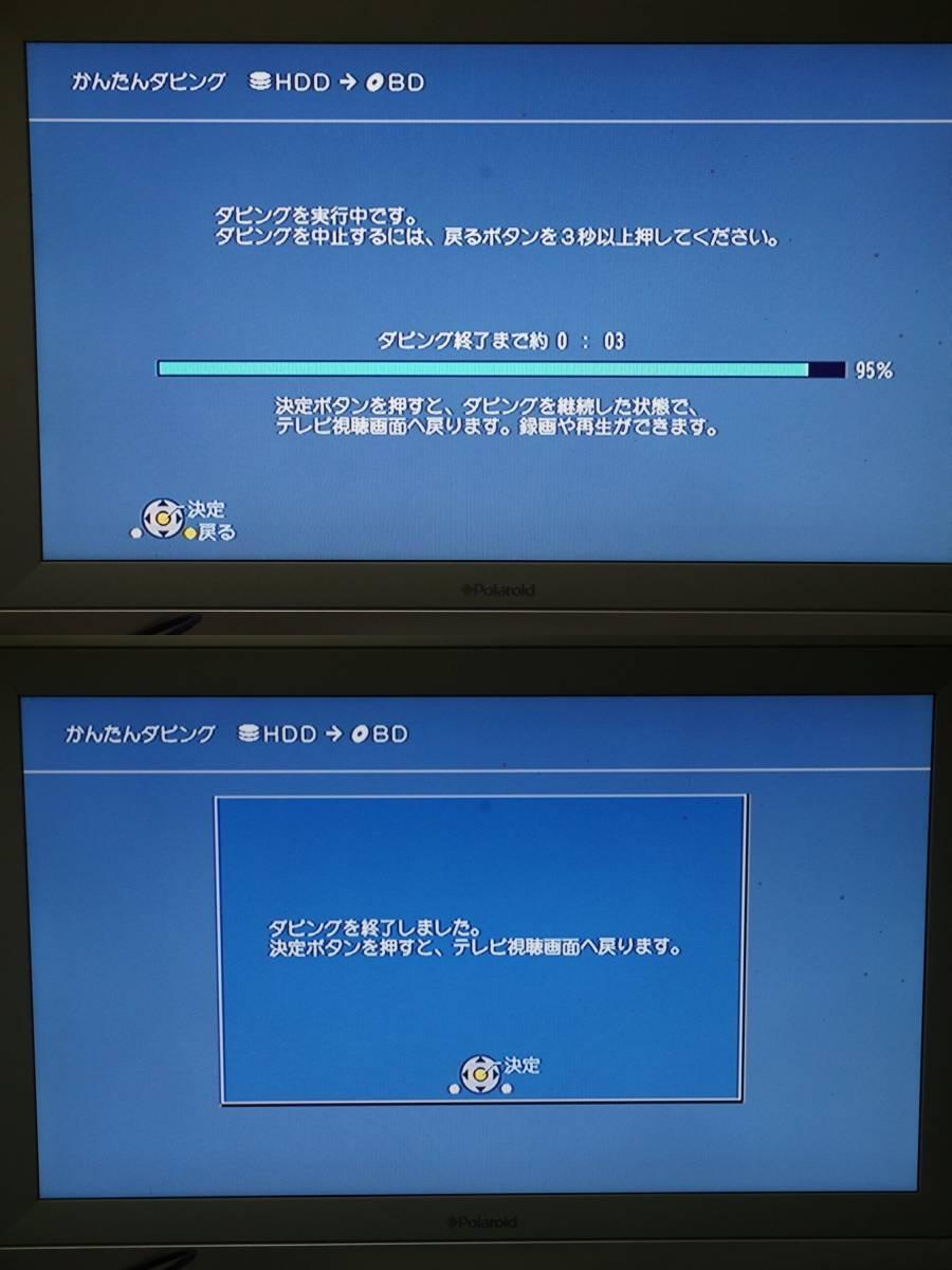 ◆Panasonic DMR-BR580 HDD/BDレコーダー フルハイビジョン10倍録画◆新品リモコン・HDMIケーブル他付属有り◆_画像4
