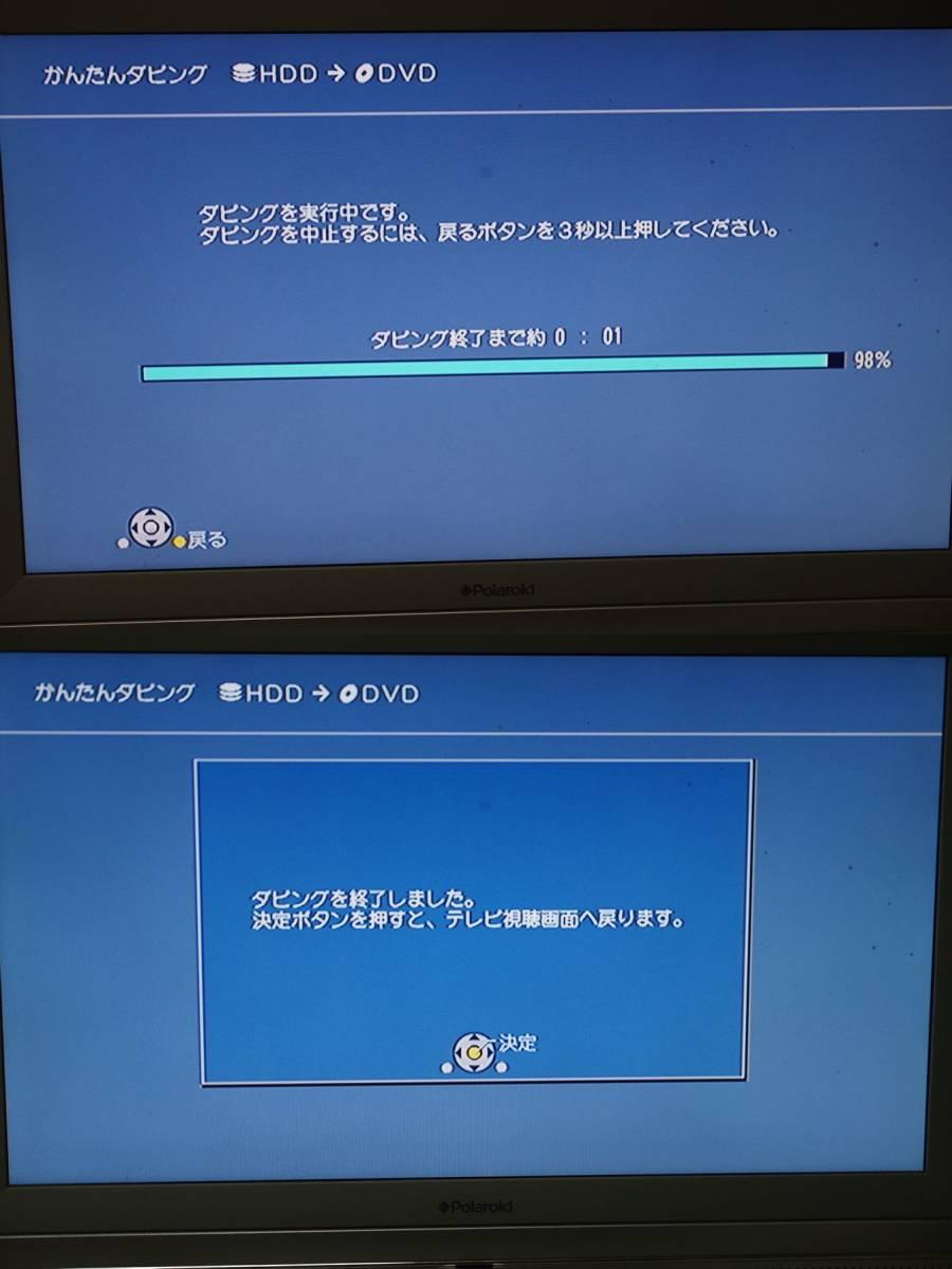 ◆Panasonic DMR-BR580 HDD/BDレコーダー フルハイビジョン10倍録画◆新品リモコン・HDMIケーブル他付属有り◆_画像6