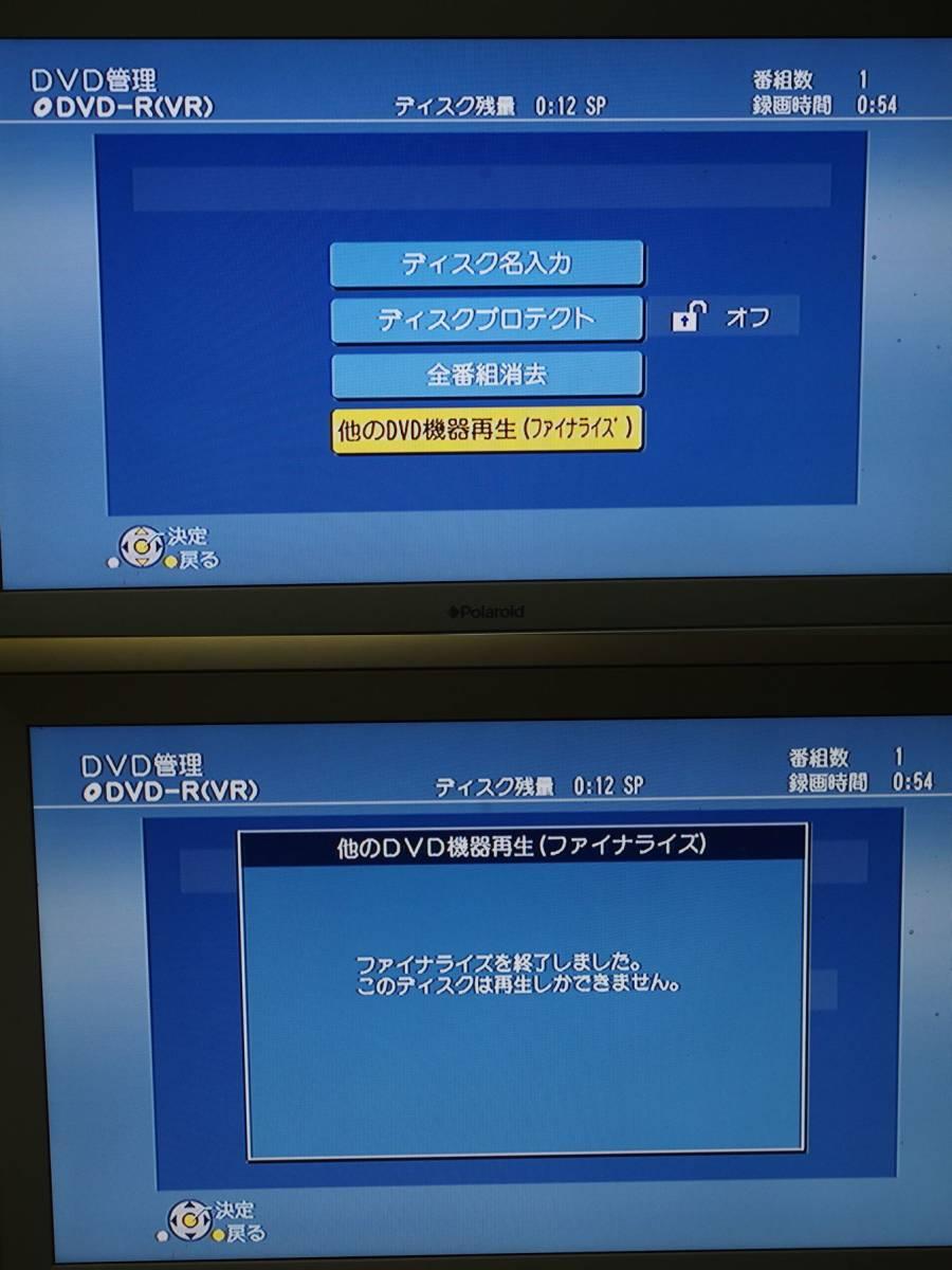 ◆Panasonic DMR-BR580 HDD/BDレコーダー フルハイビジョン10倍録画◆新品リモコン・HDMIケーブル他付属有り◆_画像7