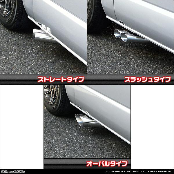トヨタ ハイエース・レジアスエース(ロング標準/ナローガソリン車)用サイドマフラー_画像2