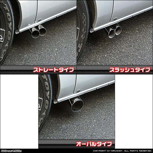 トヨタ ハイエース・レジアスエース(ロング標準/ナローガソリン車)用サイドマフラー_画像3