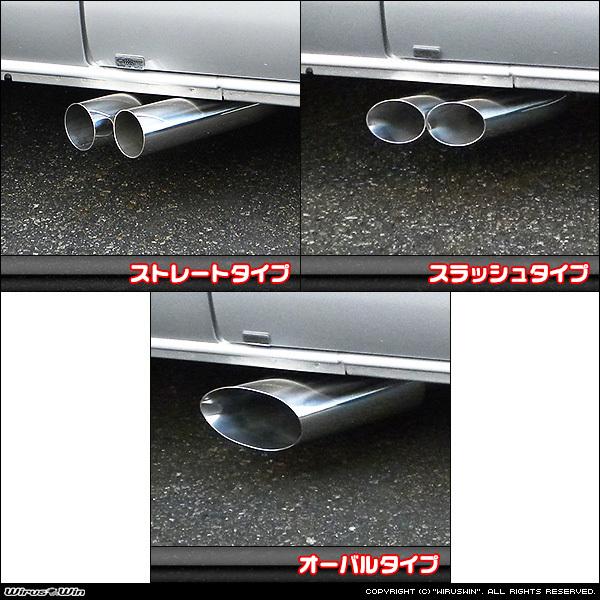 トヨタ ハイエース・レジアスエース(ロング標準/ナローガソリン車)用サイドマフラー_画像4