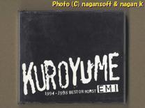 ★即決★ 黒夢 / KUROYUME EMI 1994~1998 BEST or WORST -- 「autism -自閉症-」が収録されている盤です_画像1