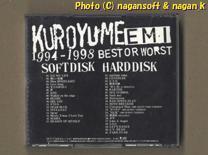 ★即決★ 黒夢 / KUROYUME EMI 1994~1998 BEST or WORST -- 「autism -自閉症-」が収録されている盤です_画像2