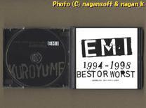 ★即決★ 黒夢 / KUROYUME EMI 1994~1998 BEST or WORST -- 「autism -自閉症-」が収録されている盤です_画像3
