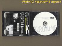 ★即決★ 黒夢 / KUROYUME EMI 1994~1998 BEST or WORST -- 「autism -自閉症-」が収録されている盤です_画像4