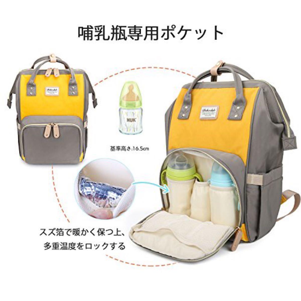マザーズバッグ マザーズリュック 多機能 軽量 大容量PB-22 01