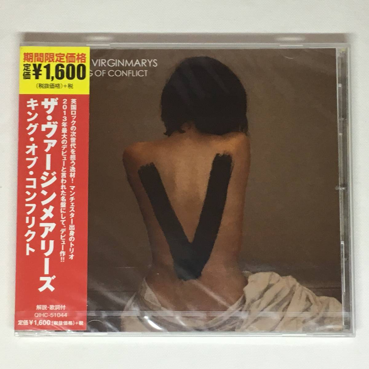 2-14A15 【未開封CD】 ザ・ヴァージンメアリーズ / キング・オブ・コンフリクト ● 国内盤 THE VIRGINMARYS KING OF CONFLICT