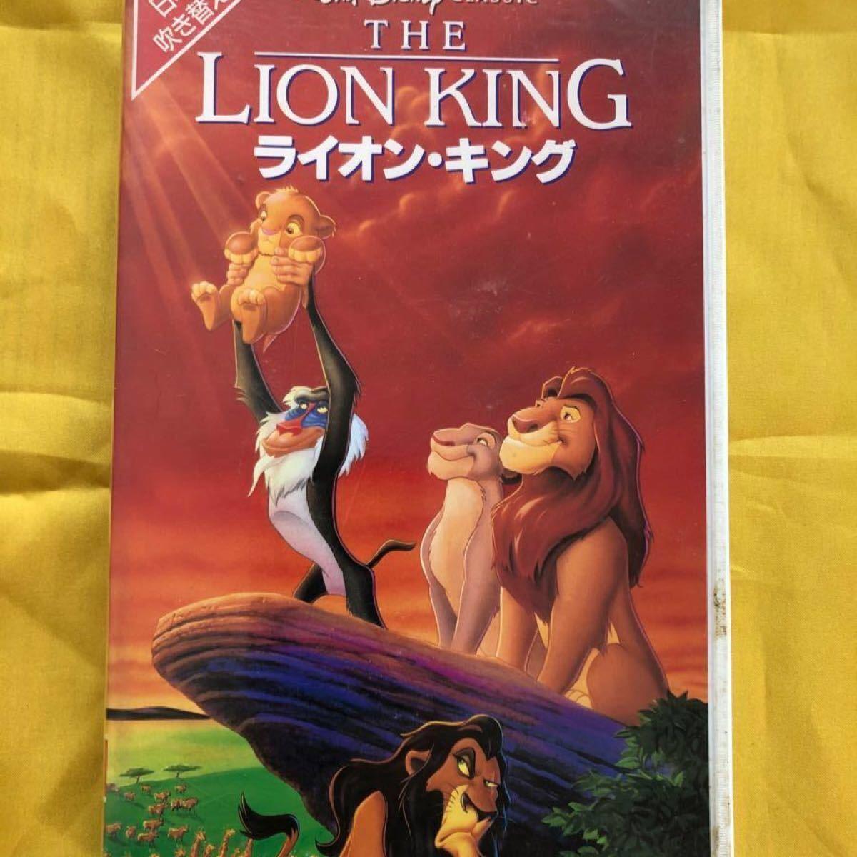 ☆ライオン・キング ♪LION KING♪日本語吹き替え版 VHS 視聴確認済