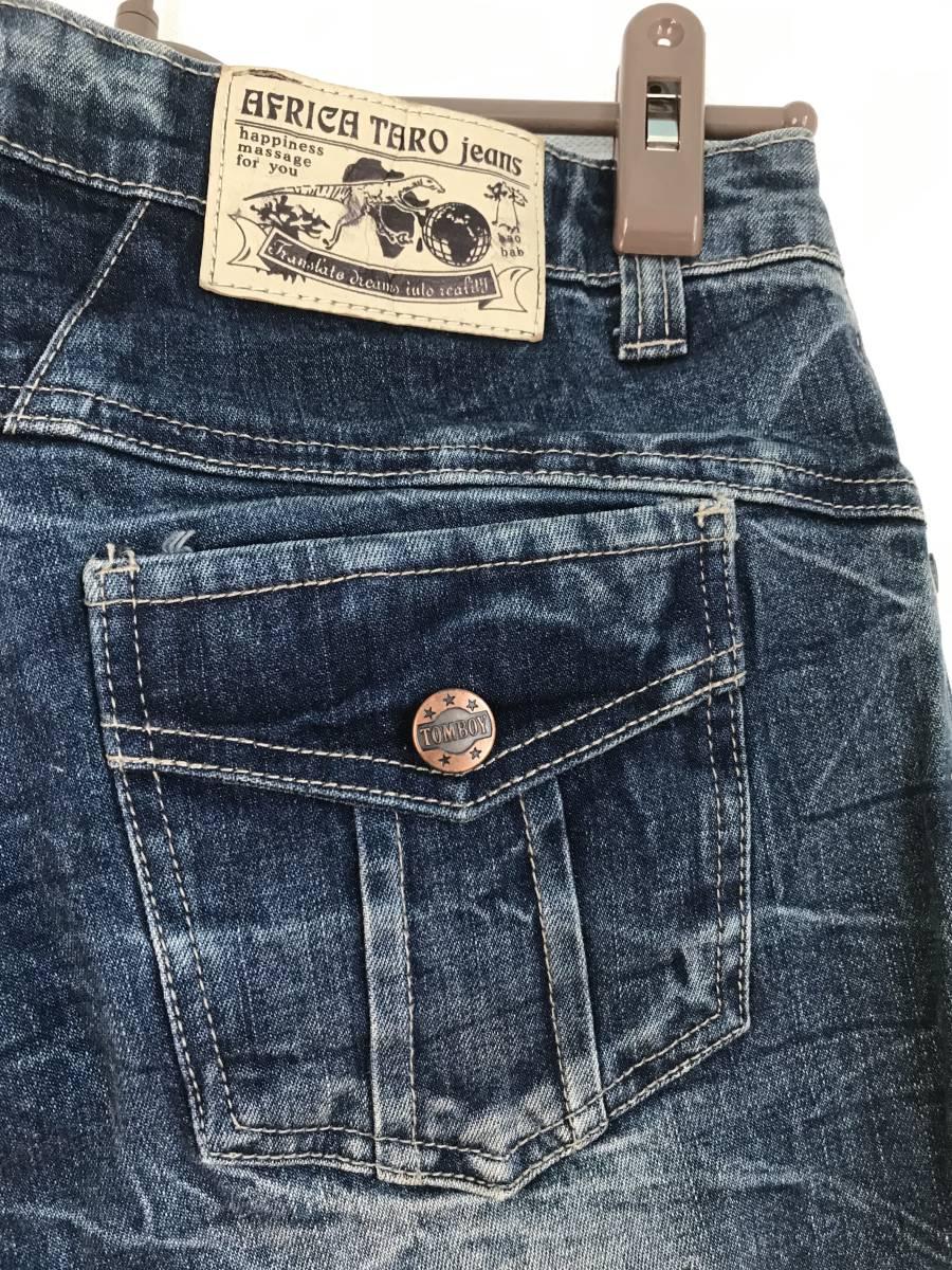 【送料無料】AFT jeans/アフリカタロウ ジーンズ●レディース●デニム●ローライズ●ブーツカット●30インチ●L●KE0085_画像5