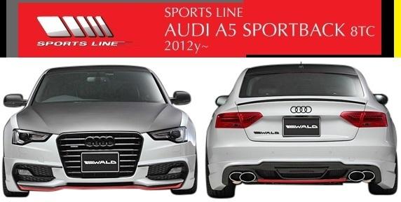 【M's】AUDI A5 8TC(2012y-)WALD SPORTS LINE トランクスポイラー//FRP製 アウディ ヴァルド バルド スポーツライン ウイング エアロ_画像5