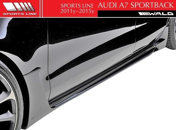 【M's】AUDI A7 SportBack 4GC(2011y-2015y)WALD SPORTS LINE サイドステップ (左右)//FRP 正規品 ヴァルド スポーツライン エアロ _画像2