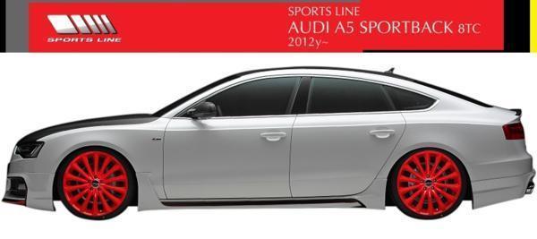 【M's】アウディ A5 Sライン専用(2012y-)WALD SPORTS LINE リアスカート(LEDランプ・ネット付属)//FRP AUDI 8TC ヴァルド スポーツライン_画像5