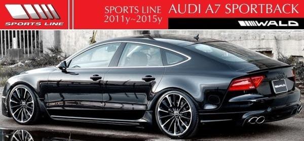 【M's】アウディ A7 SportBack 4GC(2011y-2015y)WALD SPORTS LINE ハーフタイプ リアスカート(LEDランプ+ネット付)/FRP製 ヴァルド_画像6