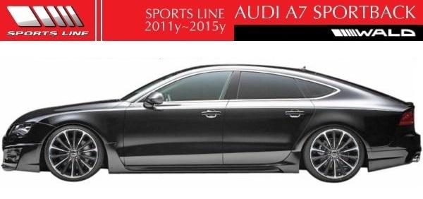 【M's】アウディ A7 SportBack 4GC(2011y-2015y)WALD SPORTS LINE ハーフタイプ リアスカート(LEDランプ+ネット付)/FRP製 ヴァルド_画像4