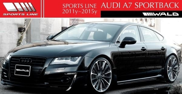【M's】AUDI A7 SportBack 4GC(2011y-2015y)WALD SPORTS LINE リアスカート(LEDランプ+ネット付)/FRP製 ヴァルド スポーツライン_画像7