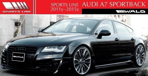 【M's】アウディ A7 SportBack 4GC(2011y-2015y)WALD SPORTS LINE ハーフタイプ リアスカート(LEDランプ+ネット付)/FRP製 ヴァルド_画像7