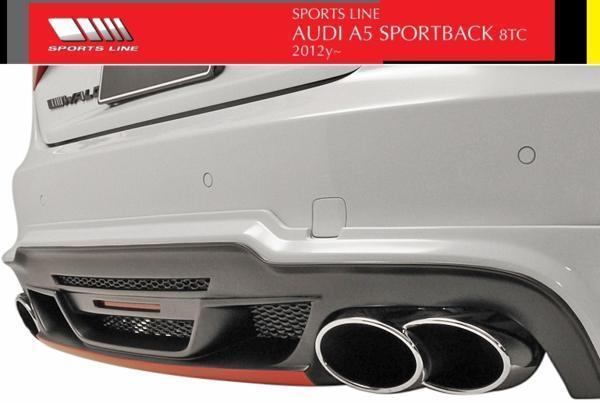 【M's】アウディ A5 Sライン専用(2012y-)WALD SPORTS LINE リアスカート(LEDランプ・ネット付属)//FRP AUDI 8TC ヴァルド スポーツライン_画像2