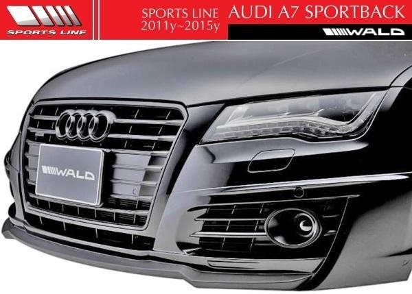 【M's】AUDI A7 SportBack 4GC(2011y-2015y)WALD SPORTS LINE フロントハーフスポイラー FRP アウディ エアロ ヴァルド_画像1