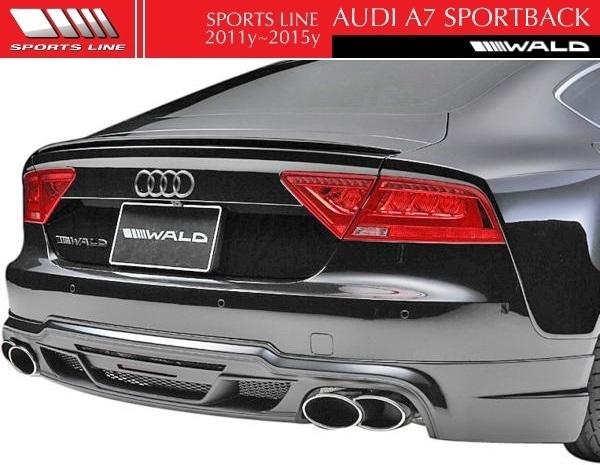 【M's】AUDI A7 SportBack 4GC(2011y-2015y)WALD SPORTS LINE リアスカート(LEDランプ+ネット付)/FRP製 ヴァルド スポーツライン_画像1