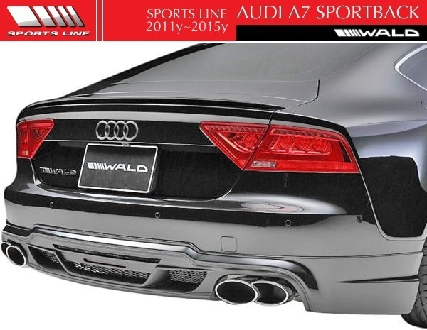 【M's】アウディ A7 SportBack 4GC(2011y-2015y)WALD SPORTS LINE ハーフタイプ リアスカート(LEDランプ+ネット付)/FRP製 ヴァルド_画像1