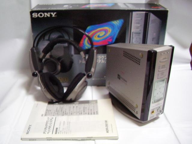 ★即決★ ◆5・1CH DTS対応◆ ジャンク ヘッドホンの左の音が出ない SONY デジタルサラウンドヘッドホン MDR-DS5100 動作確認済