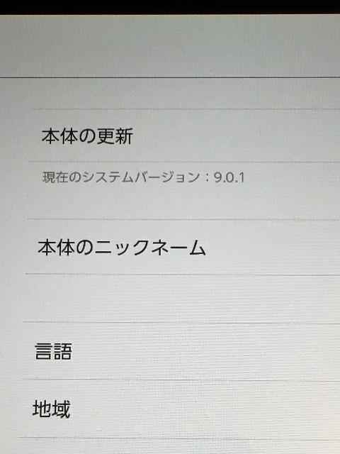Nintendo Switch 本体 中古 動作良好 ニンテンドースイッチ ネオン 任天堂 JOY HAC 24952_画像2