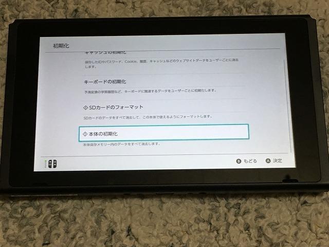 Nintendo Switch 本体 中古 動作良好 ニンテンドースイッチ ネオン 任天堂 JOY HAC 24952_画像3