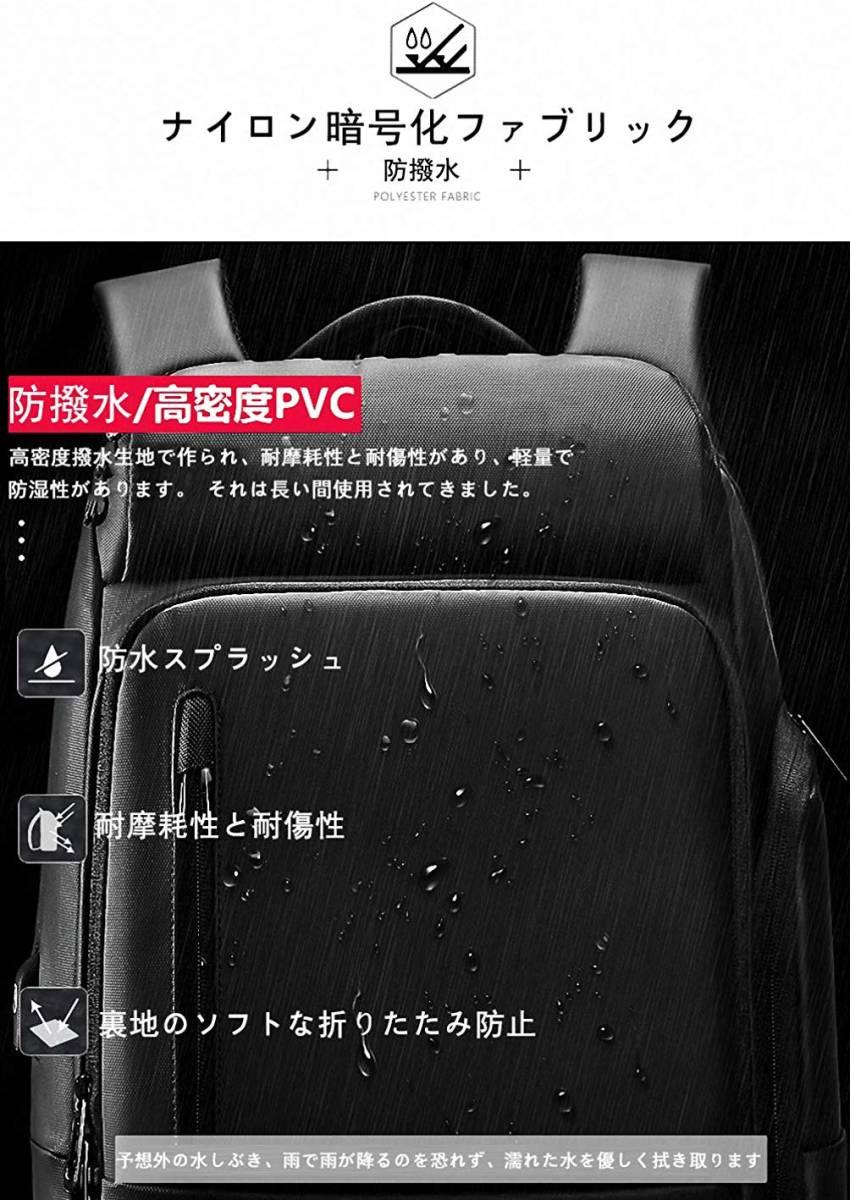 ■激安■DSGUAN リュック メンズ 大容量 バックパック 防水 ビジネスリュック レディース 多機能 3wayバッグ_画像5