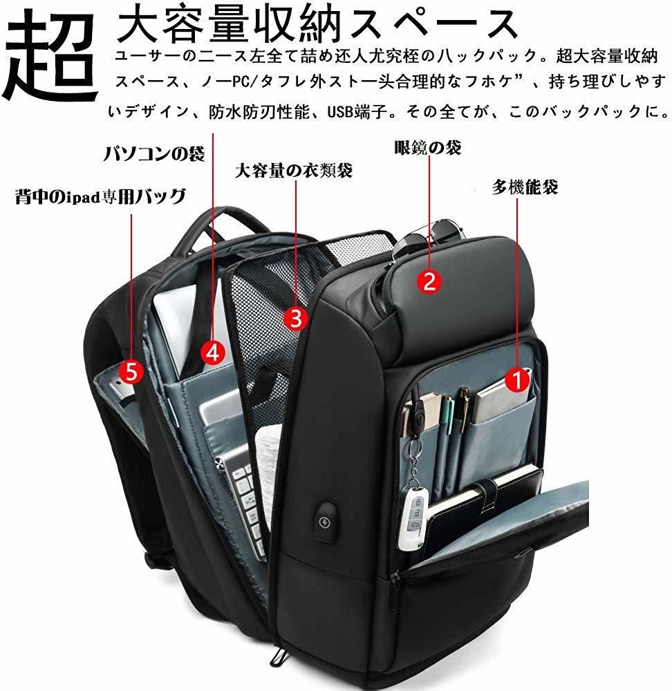 ■激安■DSGUAN リュック メンズ 大容量 バックパック 防水 ビジネスリュック レディース 多機能 3wayバッグ_画像4