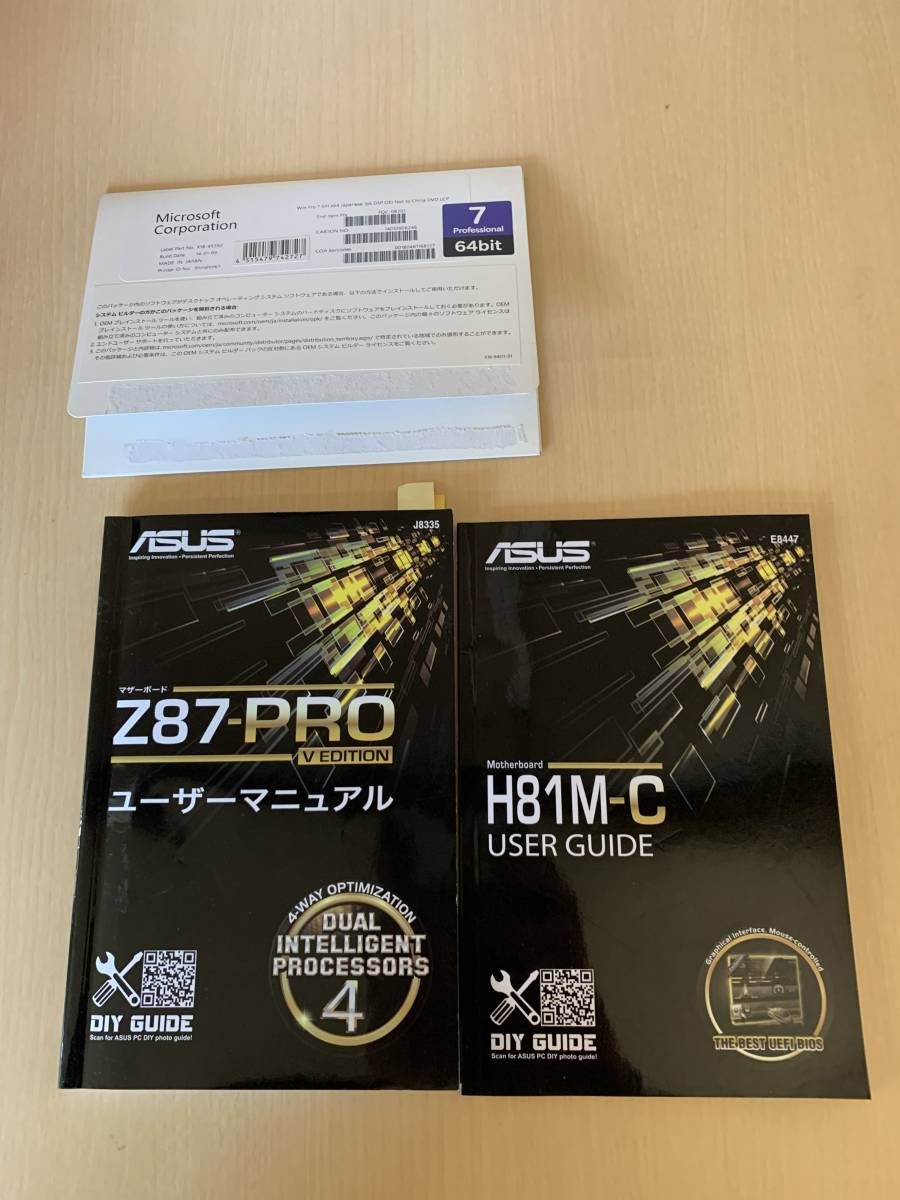 自作PC i7-4790K DDR3 16GB GTX960 4GB _画像6
