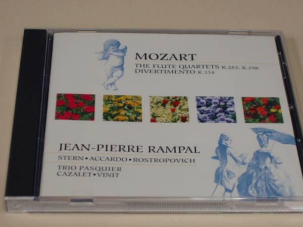 a-135●CD-クラシック●ピエール・ランパル/モーツァルト:フルート四重奏曲&ディヴェルティメント第17番 The CD Club _画像1
