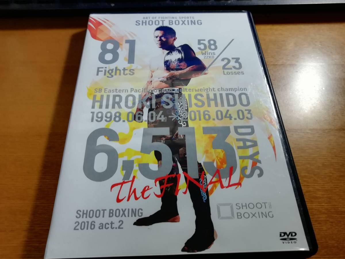 DVD セル版 シュートボクシング 2016 act.2_画像1